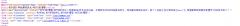 【杭州下城区SEO】网站标题重要吗?网站标题优化该怎么写?