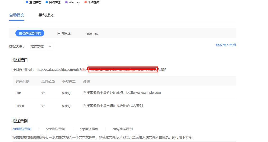 【杭州江干区SEO】加快网站页面快速收录的方法有哪些?