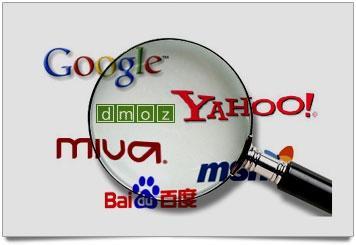 搜索引擎如何确认是否为优质网站?