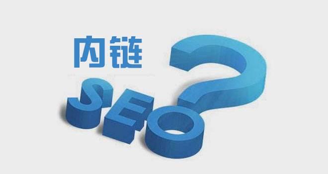 【杭州建德市SEO】如何建立网站内链?建立网站内链结构的基本方式