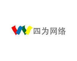 【杭州SEO公司】杭州四为网络科技有限公司怎么样?