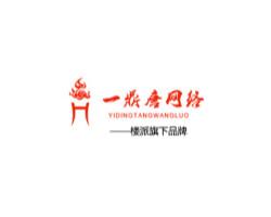 【杭州SEO公司】楼派科技有限公司怎么样?