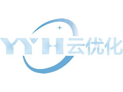 【杭州SEO公司】杭州云优化信息技术有限公司怎么样?