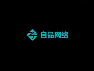 【上海SEO公司】上海自品网络科技有限公司怎么样?