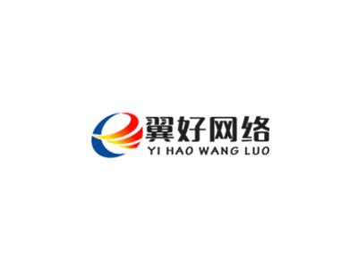 【上海SEO公司】上海翼好网络科技有限公司怎么样?