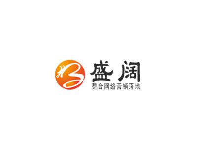 【上海SEO公司】盛阔智能科技(上海)有限公司怎么样?