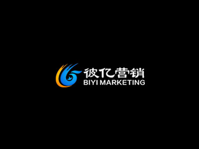 【上海SEO公司】上海彼亿网络科技有限公司怎么样?