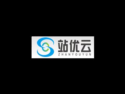 【上海SEO公司】上海站优云网络科技有限公司怎么样?