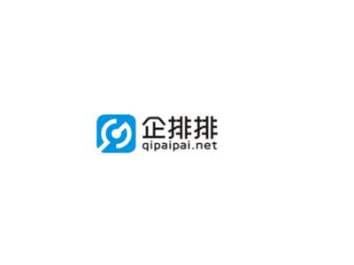 【上海SEO公司】上海企排排网络科技有限公司怎么样?