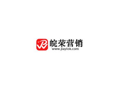 【上海SEO公司】上海皖荣网络科技有限公司怎么样?